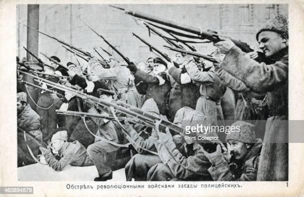 Revolutionaries armed with rifles Russian Revolution October 1917