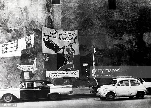 Revolutionary posters on the walls of a fortress in Libya on December 17 1969