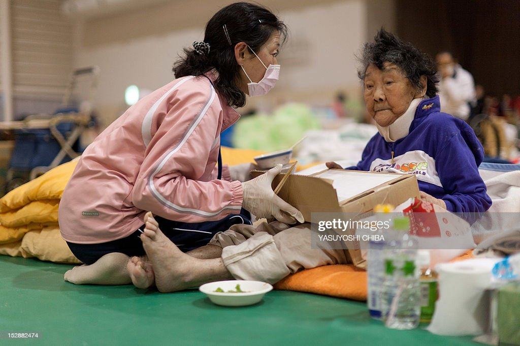 JAPAN-DISASTER-ACCIDENT : News Photo