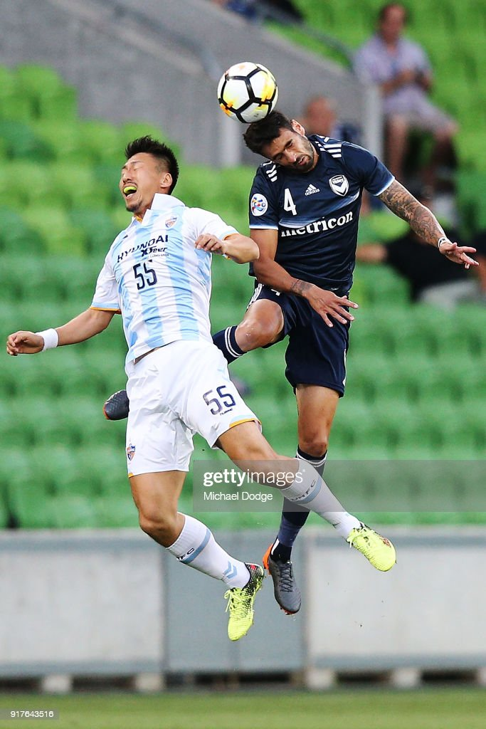 AFC Asian Champions League - Melbourne Victory v Ulsan Hyundai FC