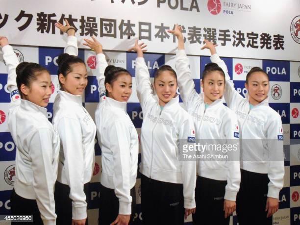 Rhythmic gymnastics national team members, Nachi Misawa, Honami Tsuboi, Yuko Endo, Chihana Hara, Saori Inagaki, Kotono Tanaka pose for photographs at...