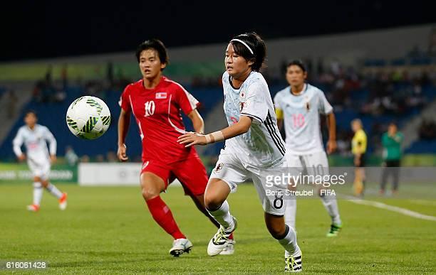 Ri Hae Yon of Korea DPR challenges Hinata Miyazawa of Japan of Japan during the FIFA U-17 Women's World Cup Finale match between Korea DPR and Japan...