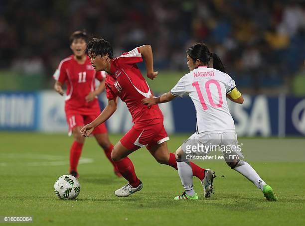 Ri Hae Yon of Korea DPR turns away from Fuka Nagano of Japan during the FIFA U17 Women's World Cup Jordan 2016 Final match between Korea DPR and...