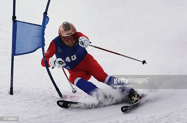 Ri Myong Ho of the Democratic Peoples Republic of Korea in action during the mens Giant Slalom of the sixth Asian Winter Games at Jilin Beida Lake...