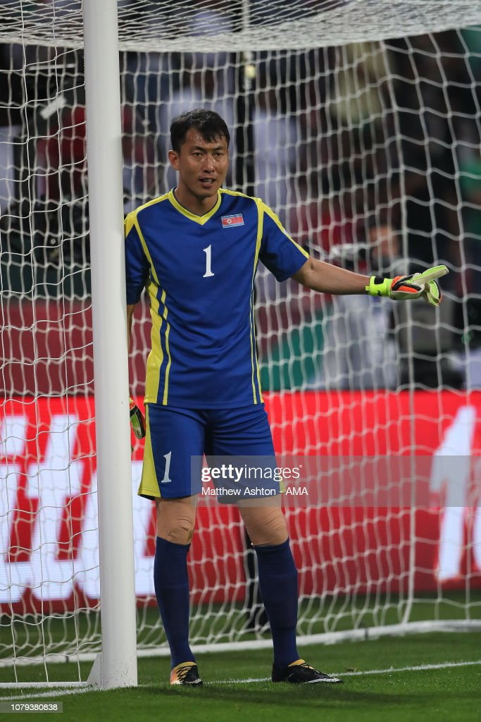 Saudi Arabia v North Korea - AFC Asian Cup Group E : ニュース写真