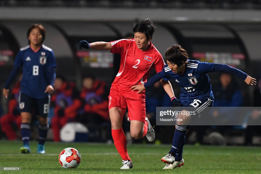 Japan v North Korea - EAFF E-1 Women's Football Championship