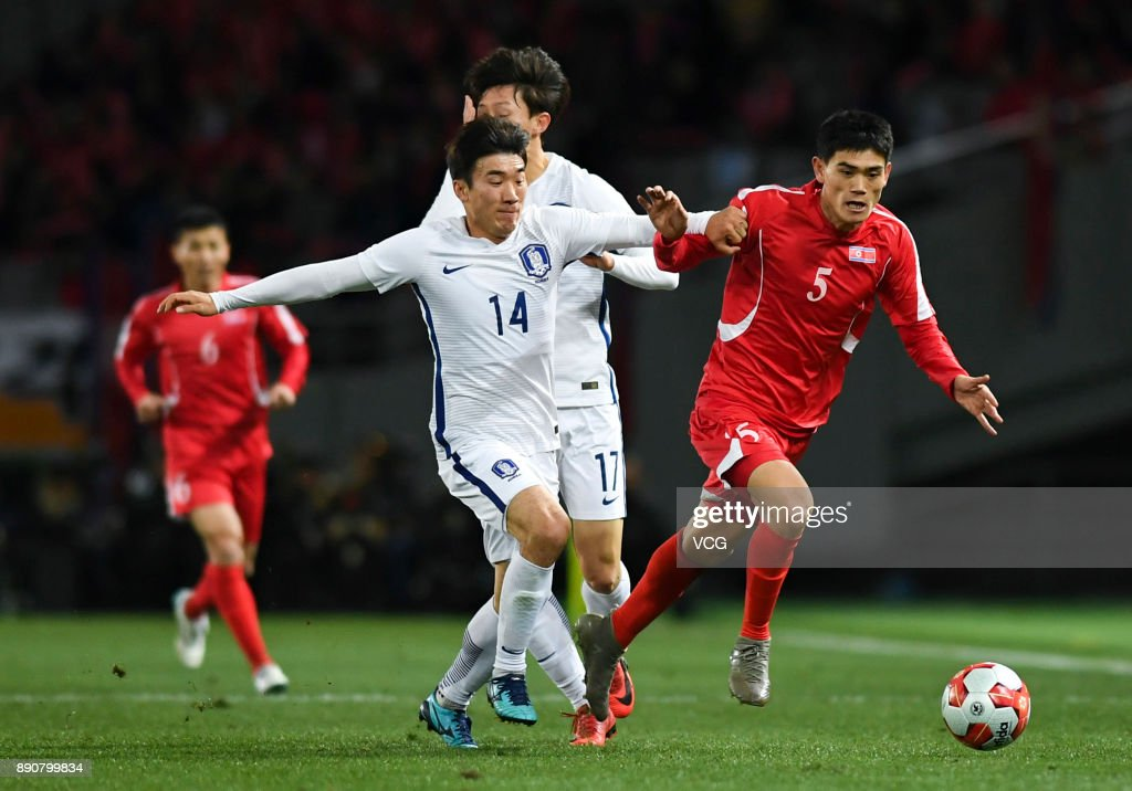 North Korea v South Korea - EAFF E-1 Men's Football Championship