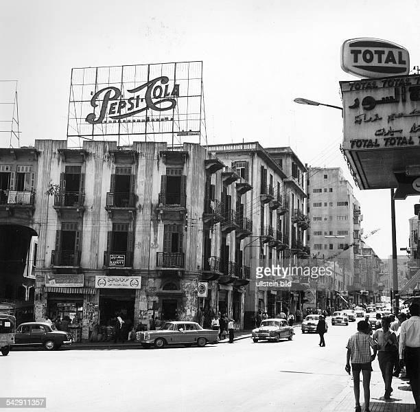 Riad Solh Square im alten Beirut mit der Basta Street 1969