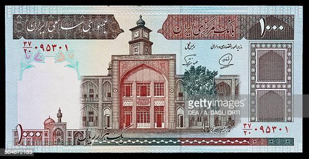 1000 rials banknote 19801989 obverse madrasa in Qom or Qum Iran 20th century