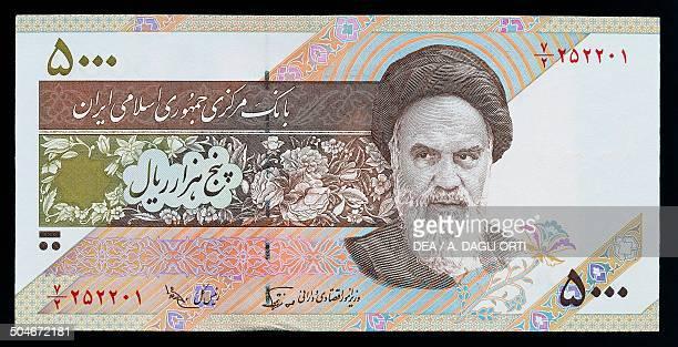 5000 rials banknote 19901999 obverse portrait of ayatollah Ruhollah Khomeyni Iran 20th century
