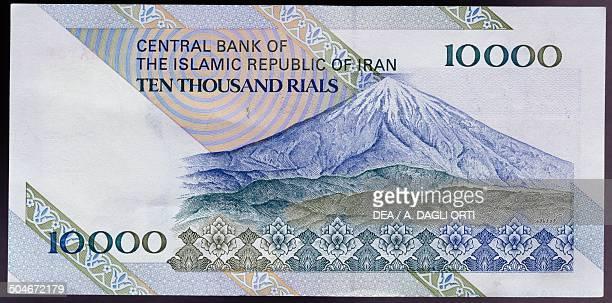 Rials banknote, 1990-1999, reverse, Mount Damavand. Iran, 20th century.
