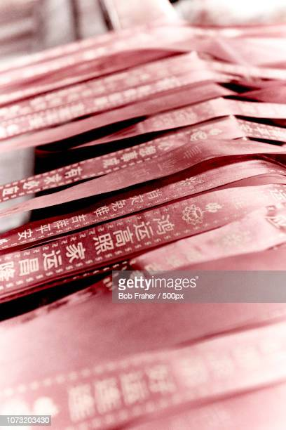 ribbons - canadian one hundred dollar bill stock pictures, royalty-free photos & images