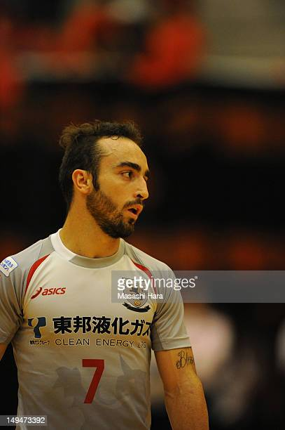Ricardinho of Nagoya Oceans looks on during the FLeague match between Bardral Urayasu and Nagoya Oceans at Urayasu Gymnasium on July 29 2012 in...