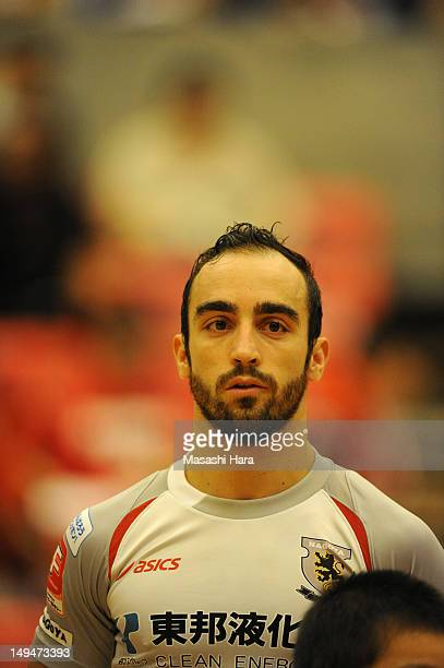 Ricardinho of Nagoya Oceans looks on prior to the FLeague match between Bardral Urayasu and Nagoya Oceans at Urayasu Gymnasium on July 29 2012 in...