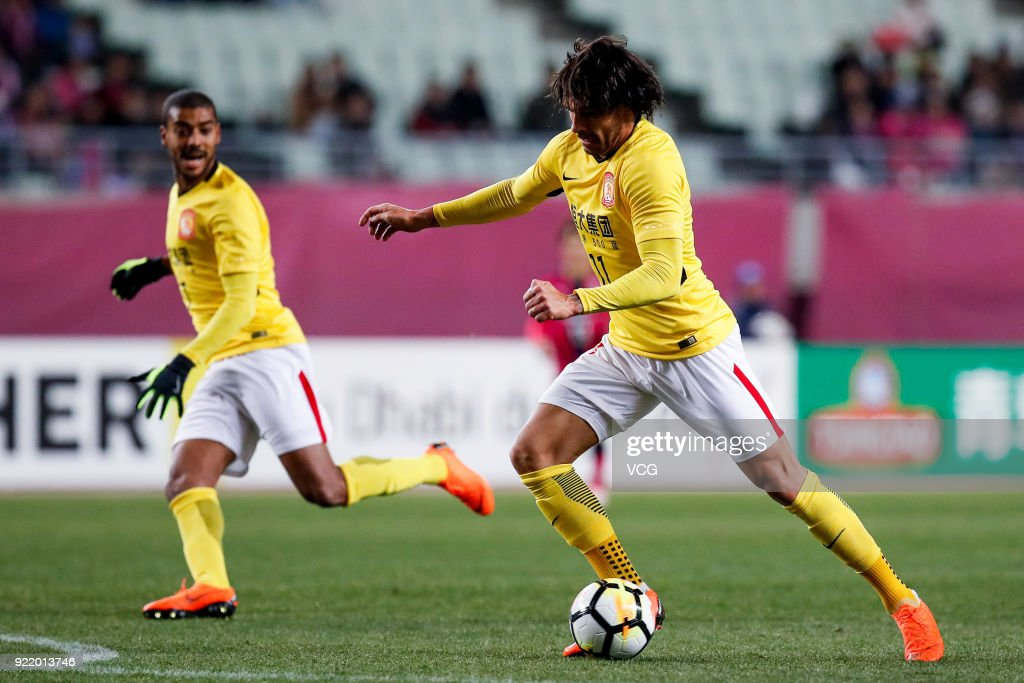 Cerezo Osak v Guangzhou Evergrande - AFC Champions League Group G : News Photo