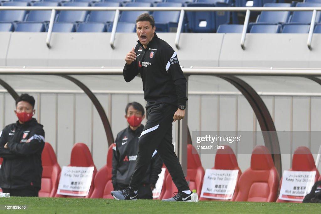 Urawa Red Diamonds v SC Sagamihara - Preseason Training Match : ニュース写真