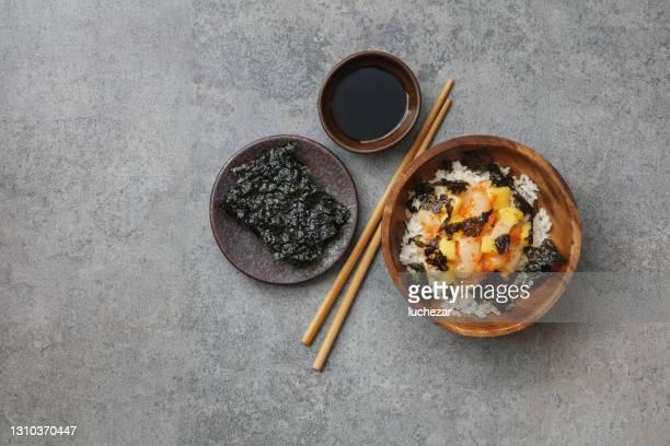 茶碗 - 海苔 ストックフォトと画像