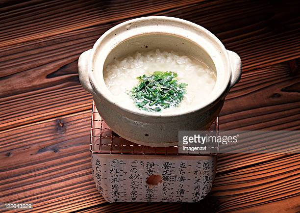 Rice Porridge with Seven Cereals