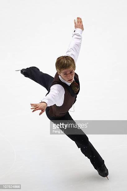 Richard Dornbush of USA skates in the Junior Men Free Skating during ISU Grand Prix and Junior Grand Prix Final at Beijing Capital Gymnasium on...