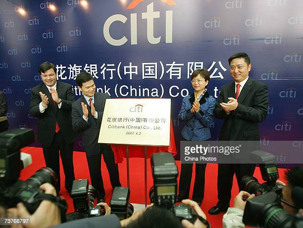 Richard Stanley CEO of Citigroup China Fang Xinghai Deputy Director of the Shanghai Metropolitan Government's Office for Financial Services Hong...