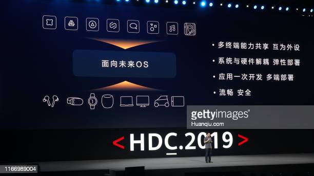 Richard Yu Chengdong CEO of Huawei Consumer Business Group unveils the company's new HarmonyOS operating system during the Huawei Developer...