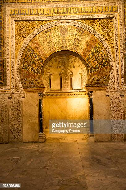 Richly inscribed stonework of keyhole shaped Mihrab the centerpiece of the Great Mosque Cordoba Spain