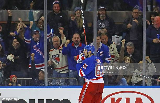 Rick Nash of the New York Rangers celebrates his game winning goal at 1839 of the third period against Cam Talbot of the Edmonton Oilers at Madison...