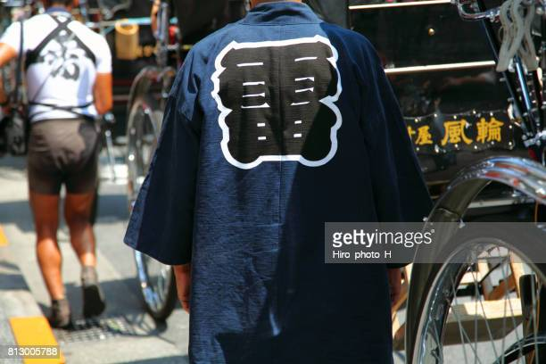 rickshaw driver in the traditional japanese uniform - happi stock photos and pictures