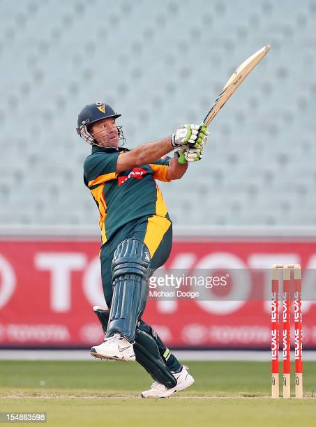 Ricky Ponting of the Tigers hooks a ball to the boundary during the Ryobi One Day Cup match between Victorian Bushrangers and the Tasmanian Tigers at...