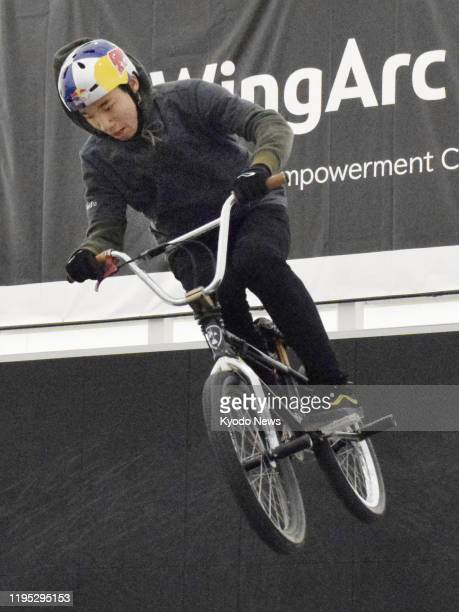 Rider Rim Nakamura trains on Jan. 22 at an indoor park in Uji, Kyoto Prefecture, constructed by his sponsor for his exclusive use.