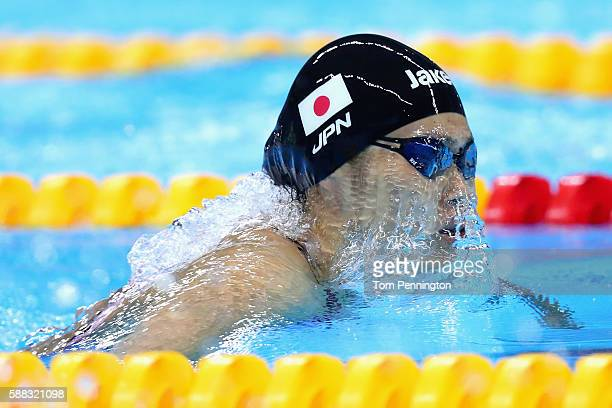 Rie Kaneto of Japan competes in the first Semifinal of the Women's 200m Breaststroke on Day 5 of the Rio 2016 Olympic Games at the Olympic Aquatics...