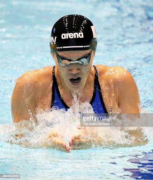 Rie Kaneto of Japan competes in the Women's 200m Breaststroke final during the FINA Swimming World Cup 2015 at Tokyo Tatsumi International Swimming...