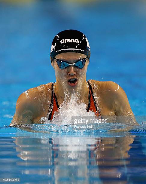 Rie Kaneto of Japan competes in the Women's 200m Breaststroke final during day two of the FINA World Swimming Cup 2015 at the Hamad Aquatic Centre on...