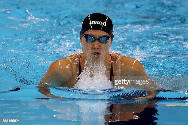 Rie Kaneto of Japan competes in the Women's 200m Breaststroke heat on Day 5 of the Rio 2016 Olympic Games at the Olympic Aquatics Stadium on August...