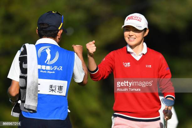 Rie Tsuji of Japan celebrates after making her birdie putt on the 18th hole during the first round of the Higuchi Hisako Ponta Ladies at the...