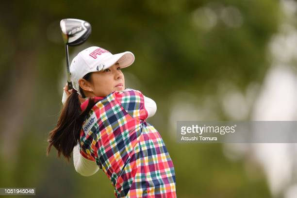 Rie Tsuji of Japan hits her tee shot on the 11th hole during the first round of the Fujitsu Ladies at Tokyu Seven Hundred Club on October 12 2018 in...