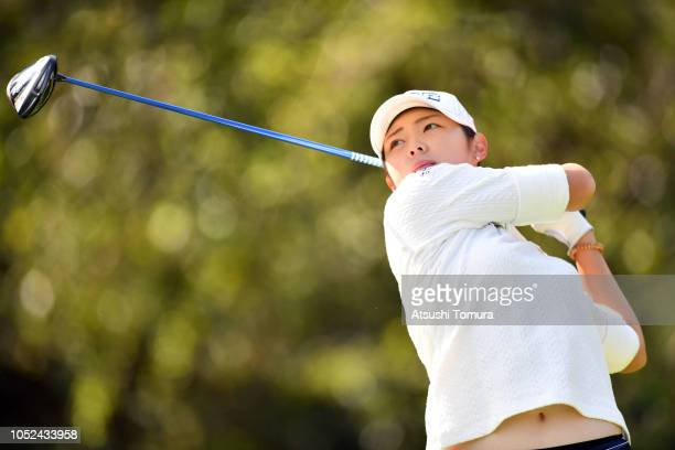 Rie Tsuji of Japan hits her tee shot on the 11th hole during the first round of the Nobuta Group Masters at the Masters Golf Club on October 18 2018...