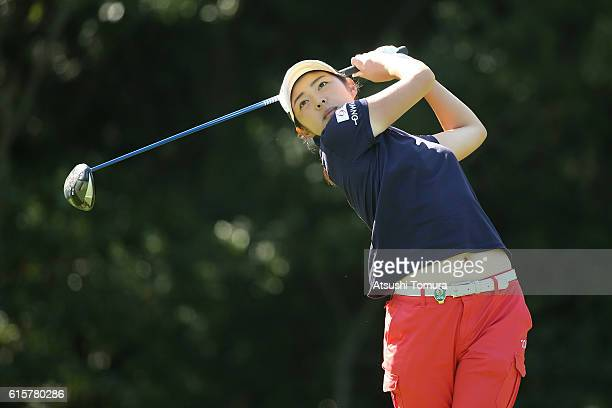 Rie Tsuji of Japan hits her tee shot on the 11th hole during the first round of the Nobuta Group Masters GC Ladies at the Masters Golf Club on...