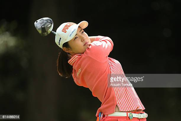 Rie Tsuji of Japan hits her tee shot on the 12th hole during the first round of the Fujitsu Ladies 2016 at the Tokyu Seven Hundred Club on October 14...