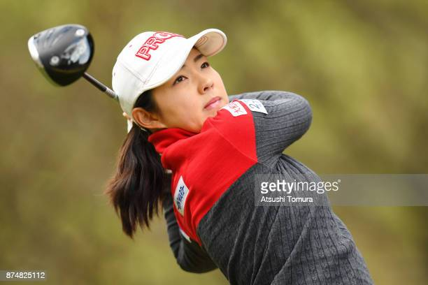 Rie Tsuji of Japan hits her tee shot on the 13th hole during the first round of the Daio Paper Elleair Ladies Open 2017 at the Elleair Golf Club on...