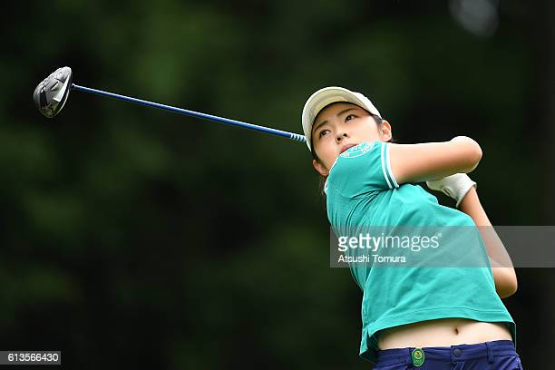 Rie Tsuji of Japan hits her tee shot on the 18th hole during the final round of the Stanley Ladies Golf Tournament at the Tomei Country Club on...