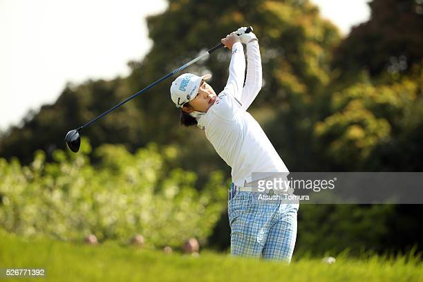 Rie Tsuji of Japan hits her tee shot on the 1st hole during the final round of the CyberAgent Ladies Golf Tournament at the Grand Fields Country Club...