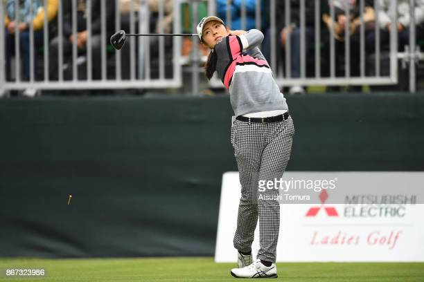 Rie Tsuji of Japan hits her tee shot on the 1st hole during the second round of the Higuchi Hisako Ponta Ladies at the Musashigaoka Golf Course on...