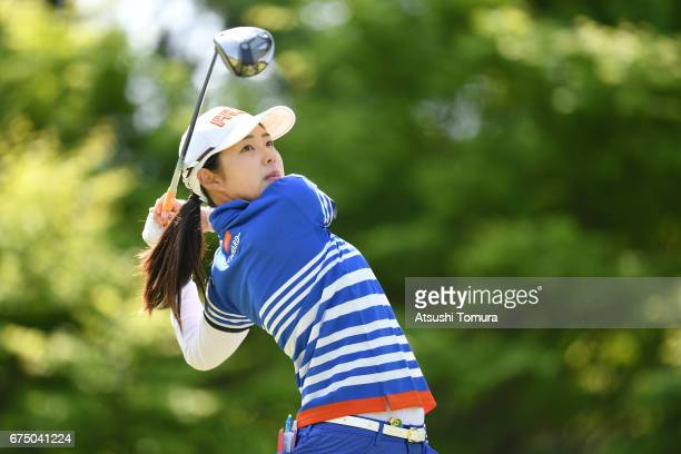Rie Tsuji of Japan hits her tee shot on the 2nd hole during the final round of the CyberAgent Ladies Golf Tournament at the Grand Fields Country Club...