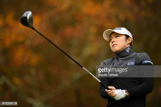 Rie Tsuji of Japan hits her tee shot on the 2nd hole during the second round of the Daio Paper Elleair Ladies Open 2017 at the Elleair Golf Club on...