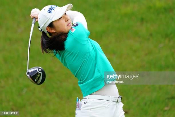 Rie Tsuji of Japan hits her tee shot on the 3rd hole during the final round of the Chukyo TV Bridgestone Ladies Open at Chukyo Golf Club Ishino...
