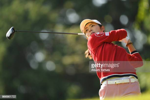 Rie Tsuji of Japan hits her tee shot on the 3rd hole during the first round of the Higuchi Hisako Ponta Ladies at the Musashigaoka Golf Course on...