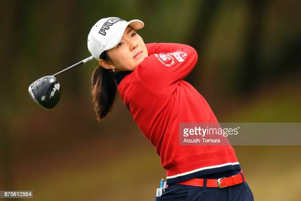 Rie Tsuji of Japan hits her tee shot on the 5th hole during the third round of the Daio Paper Elleair Ladies Open 2017 at the Elleair Golf Club on...