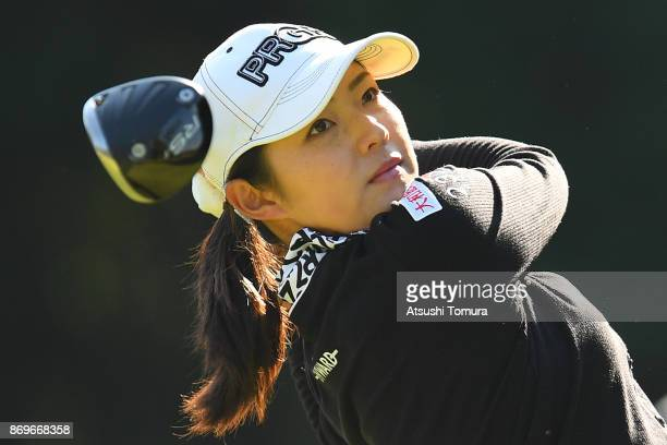 Rie Tsuji of Japan hits her tee shot on the 6th hole during the first round of the TOTO Japan Classics 2017 at the Taiheiyo Club Minori Course on...