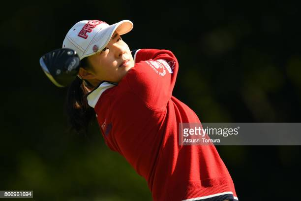 Rie Tsuji of Japan hits her tee shot on the 7th hole during the first round of the Higuchi Hisako Ponta Ladies at the Musashigaoka Golf Course on...